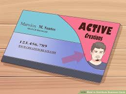 Text Your Business Card 3 Ways To Distribute Business Cards Wikihow