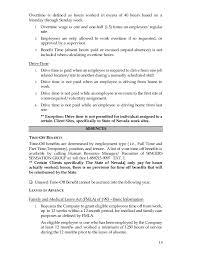 employee handbook ssg non profit 20142015
