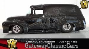 ford truck panels 1956 ford f100 panel truck gateway cars chicago 698