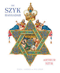 a passover haggadah a few new passover haggadahs and a facelift for an favorite