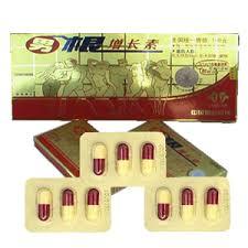 nangen zengzhangsu obat kuat herbal nangen capsule asli