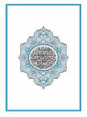 yusuf blog download mp3 alquran al quran audio mp3 bythaha al junayd juz 30 juz amma free