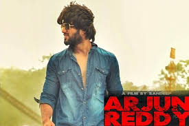 how to download the arjun reddy movie updated 2017 quora