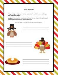 thanksgiving metaphors and similes by spark creativity tpt