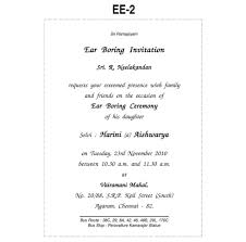 indian wedding invitation wordings uncategorized indian wedding invitation wording for friends card