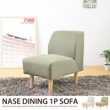 kagu350 rakuten global market 1 seat sofa couch chair single