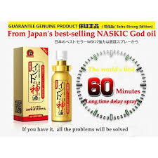 lubricants for the best prices in malaysia