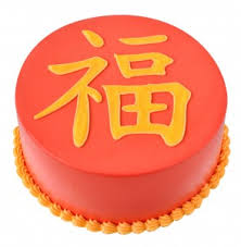 chinese new year cakes product categories emicakes