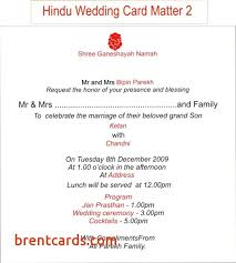 marriage card quotes wedding card matter in for quotes for wedding