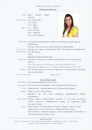 Wedding Resume Format 100 Matrimonial Resume Format Psd Resume Template U2013 51