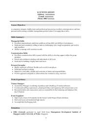 skills for customer service jobs examples of customer service