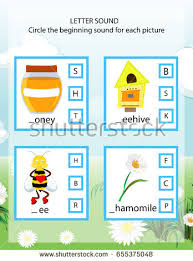 letter sound kids printable game vector stock vector 655375048