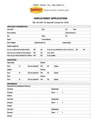 family dollar application form apply dollar general online step 3