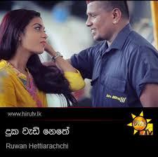 hiru top 40 song naari hangum ruwan hettiarachchi hiru tv music video downloads