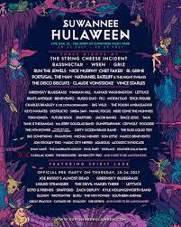 spirit halloween lake charles bassnectar on twitter