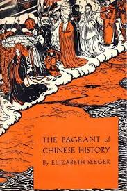 the pageant of history by elizabeth seeger