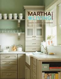 House Blend Martha Stewart Living Cabinetry Countertops & Hardware