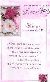 birthday to my dear wife greeting card