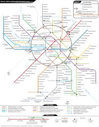 Pittsburgh Metro Map by Reflections Of A Travelanguist A Journal A Memoir A Commentary