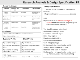 product design specification template employment proposal
