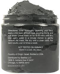 amazon com dead sea mud mask best for treatment acne