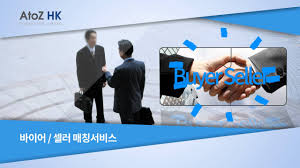 introduce atoz hk consulting ltd youtube