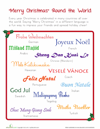 merry in other languages worksheets merry and language