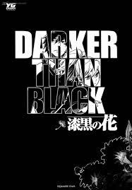 darker than black darker than black shikkoku no hana 33 read darker than black