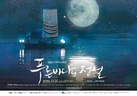 friendship quote korean the legend of the blue sea quotes u0026 narration beatus corner