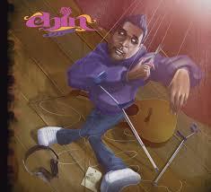 Download K Naan Wavin Flag D U0027tach Sparks Music