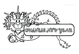 chinese dragon coloring pages easy printable coloring pages of dragons realistic dragon sketch free