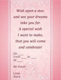 words for birthday invitation 16th birthday party invitation wording cloveranddot