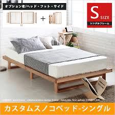Scandinavian Bed Frames G Balance Rakuten Global Market Single Bed Bed Frames Bed