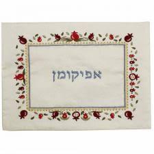 afikomen bag blue beige embroidered jerusalem afikomen bag