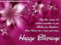 wonderful birthday wishes for best best happy birthday wishes for all birthday wishes