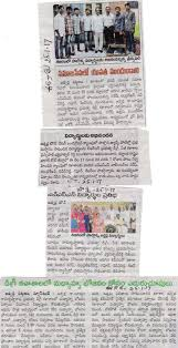 Brr Placements Press Clippings 25 01 2017 Dr B R R Govt Degree And Pg College