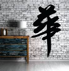 articles with wall mural decals cheap tag wall mural decal mural chinese calligraphy for splendid decor wall mural vinyl art decal sticker m476 family tree wall mural