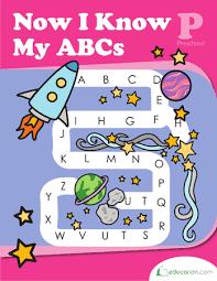 now i know my abcs workbook education com