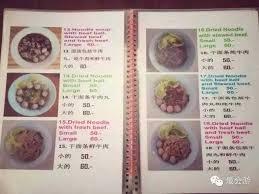 ma cuisine 100 fa輟ns 泰国有哪些美食 知乎