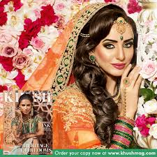 asian bridal makeover by sophia soraya makeup artist 2016 07 31 farah khush 11 insram