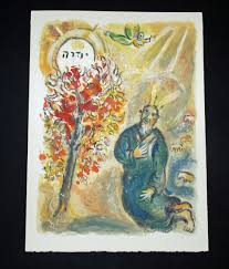 moses and the burning bush from the story of exodus georgetown
