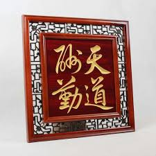 pure home decor pure hand carved art wood with framed chinese pictures canvas