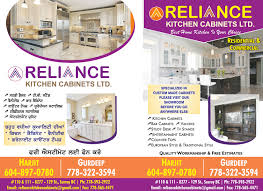 reliance kitchen cabinets ltd connect construction