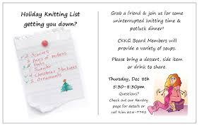 potluck invitation december potluck u2013 central ks knitters u0027 guild