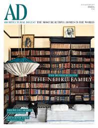 home decoration magazines magazine architectural design interior design home