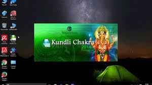 free download of kundli lite software full version kundli chakra 2014 professional intro works with windows 10 8