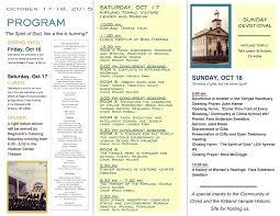 spirit halloween w2 past events and symposia u2013 sunstone magazine