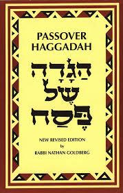 christian seder haggadah passover haggadah nathan goldberg 9780870685422 books