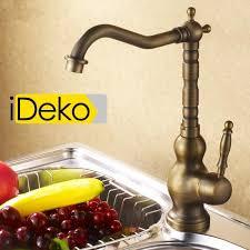 robinet cuisine retro ideko robinet mitigeur cuisine rétro cuivre achat