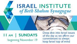 calendar beth shalom synagogue